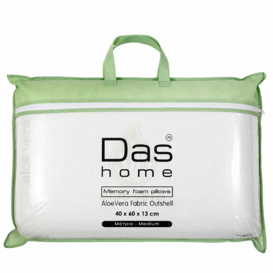 Μαξιλάρι Ύπνου Ανατομικό Das Home 1095 Aloe Vera 50x70