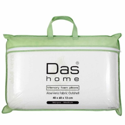 Μαξιλάρι Ύπνου Ανατομικό Das Home 1095 Aloe Vera 60X40