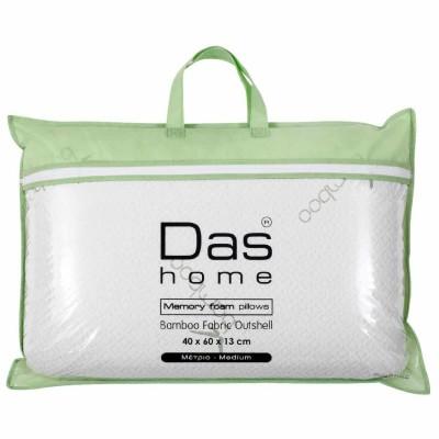Μαξιλάρι Ύπνου Ανατομικό Das Home 1096 Bamboo 60x40