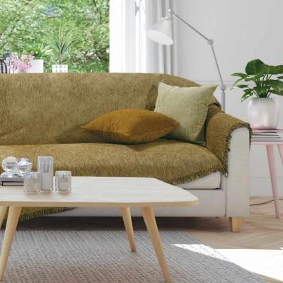 Ριχτάρι Διθέσιου καναπέ Das Home 0150 Χρυσό 180x250