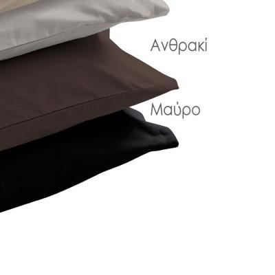 Σεντόνι Υπέρδιπλο 240X270 Μονόxρωμο Delos Μαύρο