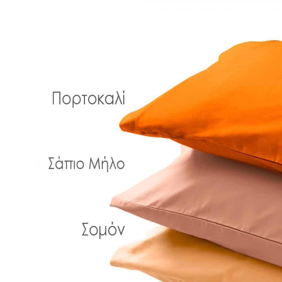 Σεντόνι Υπέρδιπλο 240X270 Μονόxρωμο Delos Πορτοκαλί