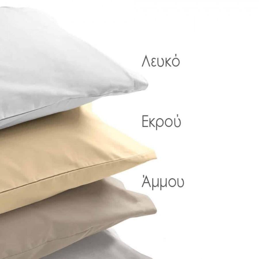 Σεντόνι Μονό 170X260 Μονόxρωμο Delos Λευκό