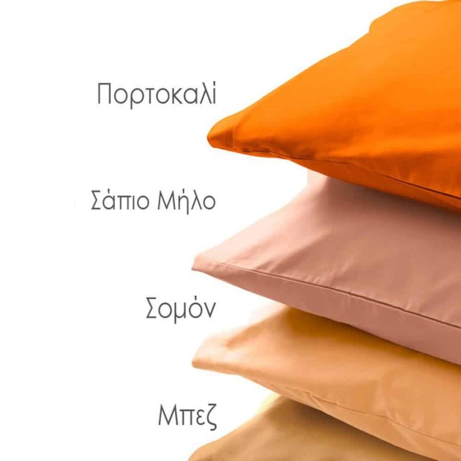 Σεντόνι Μονό 170X260 Μονόxρωμο Delos Πορτοκαλί