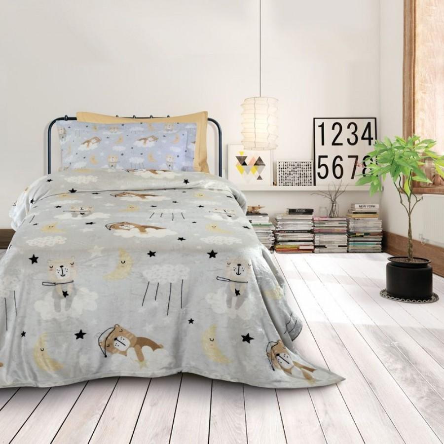 4703 Κουβέρτα Fleece Kid Das Home 160x220