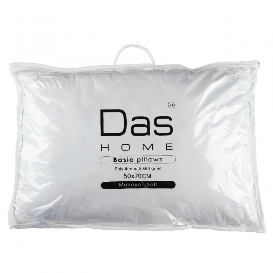 Μαξιλάρι 'Υπνου Das Home 1024 Superior 50x70