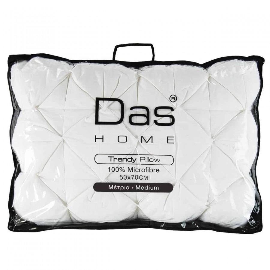 Μαξιλάρι Ύπνου Das Home Comfort 1032 50x70