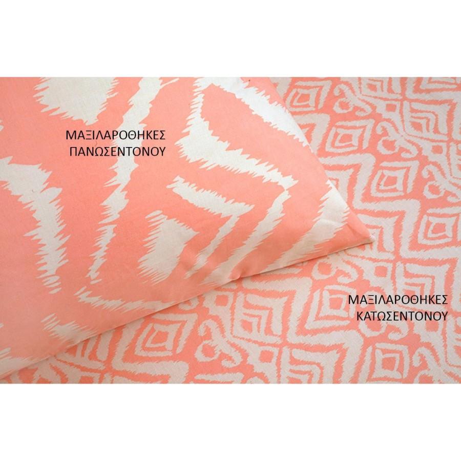 Μαξιλαροθήκες Κ Ultra Manger Κατωσεντονο Peach Melinen 50Χ70