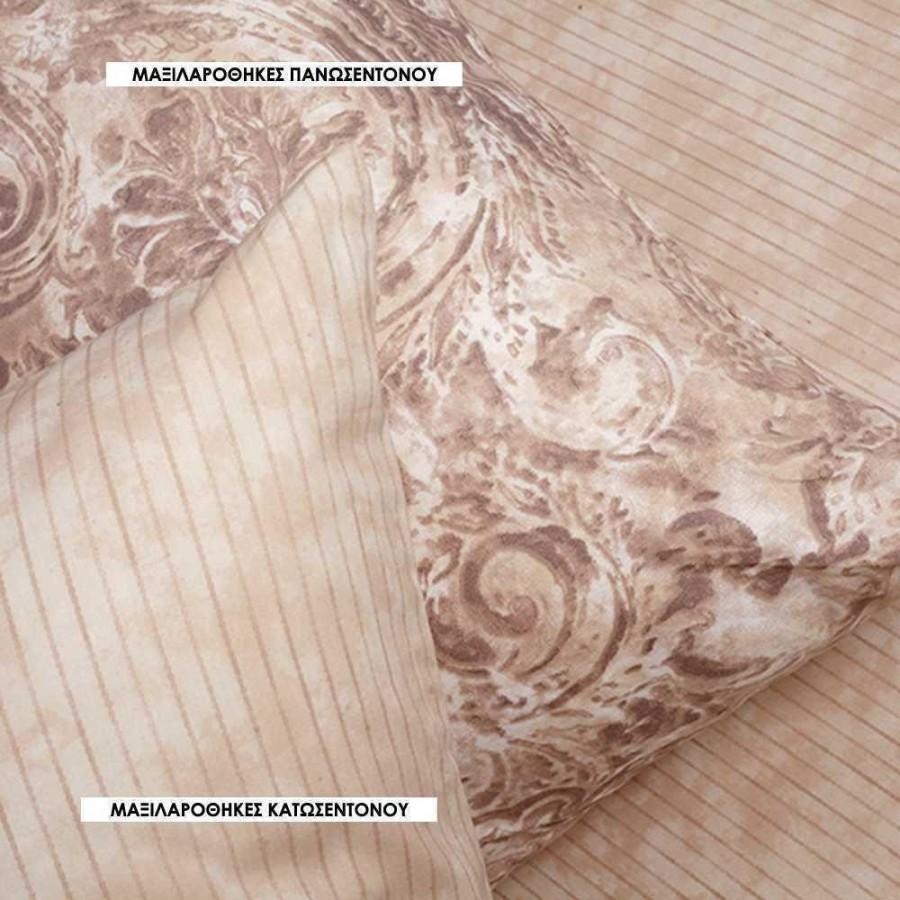 Μαξιλαροθήκες Κ Ultra Oana Κατωσεντονο Beige Melinen 50Χ70