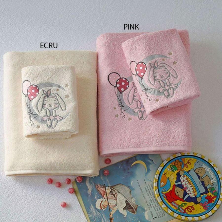 Σετ Παιδικές Πετσέτες Moon Pink Melinen 40X60 - 70X140