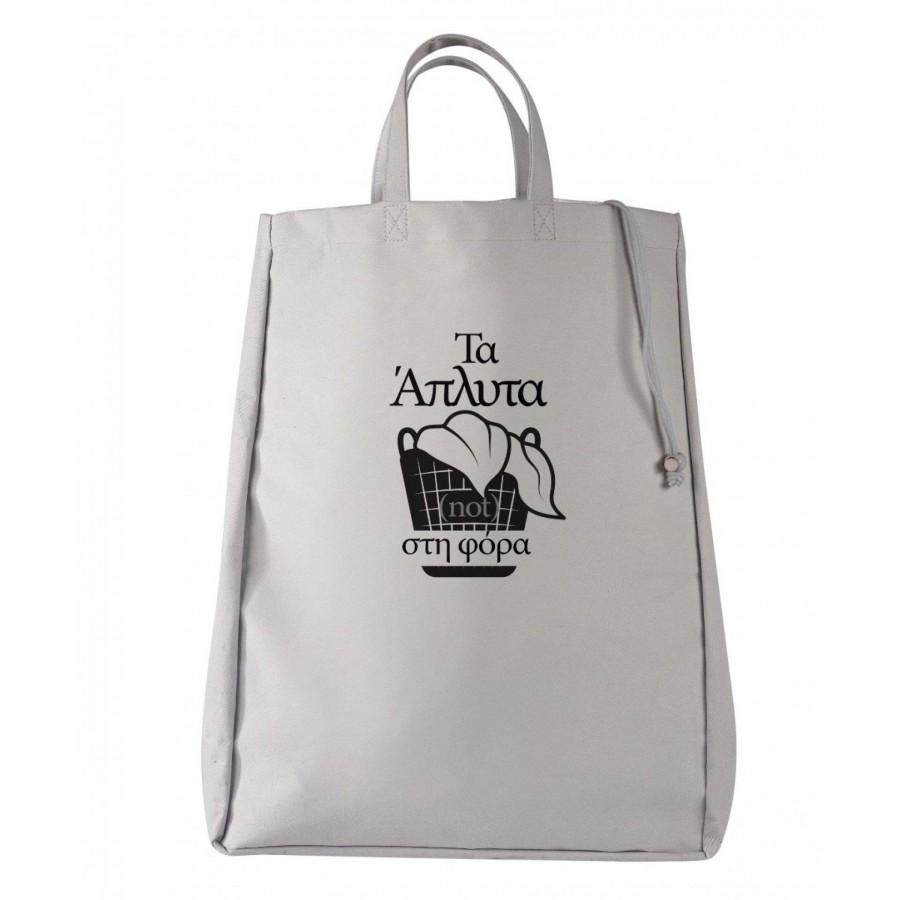 Bath Bag 22A Αδιάβροχο Καλάθι Τσαντά Μπάνιου Kentia 40X25Χ54