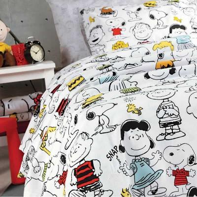 Κουβέρτες Πικέ Παιδικές